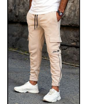 OPN Beige Line Under The Pocket Pants